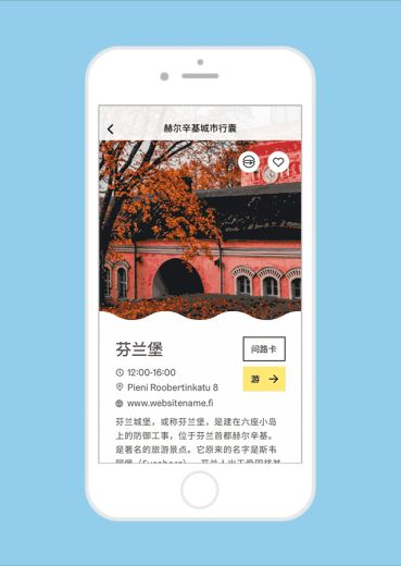 MyHelsinki x WeChat: Bringing China to Finland with Open API